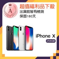 【Apple 蘋果】福利品 iPhone X 256GB 智慧手機