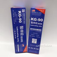 KG-90美國PI-醫療級潤滑劑 (90g)