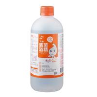 生發清菌酒精75%-500ml
