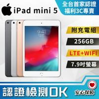 【創宇通訊│福利品】贈好禮 Apple iPad mini 5 LTE+WIFI 256GB 7.9吋平板 (A2124)開發票