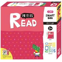 【領券滿額折50】《 小康軒 》SMART BOX擴充版 (語文力READ) 東喬精品百貨