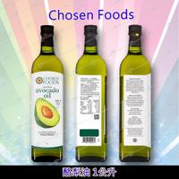 【伊】可刷卡  Chosen Foods 酪梨油 1公升 COSTCO