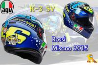 ~任我行騎士部品~義大利 AGV K3SV 亞洲版 Rossi Misano 2015 鯊魚 全罩 安全帽