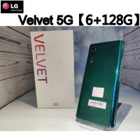 LG Velvet 5G【6+128G】綠色 外觀9.5成新 可二手機貼換 歡迎詢問 蛋糕機【承靜數位-武廟店】
