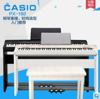 電子琴-卡西歐電鋼琴PX-160電子鋼琴88鍵重錘 成人智慧數碼鋼琴PX160電鋼MKS-印象部落