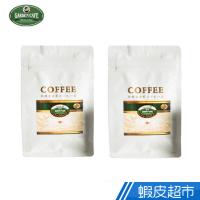 GardenCaf'e 耶加雪菲G1/黃金曼特寧 精品咖啡豆 (半磅/227公克)   蝦皮直送
