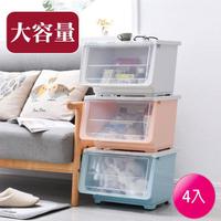 【VENCEDOR】爆款 掀蓋式可堆疊收納箱 玩具收納箱 大容量(3色可選/灰.藍.粉-4入)