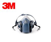 3M 7501 小號防毒面罩 噴漆專用口罩 防塵防煙甲醛過濾農藥口罩面罩