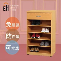 【艾蜜莉的家】2.1尺塑鋼開放式鞋櫃