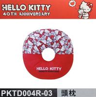 權世界@汽車用品 Hello Kitty 40TH 週年系列 圓形 可愛車用護頸枕 頭枕 PKTD004R-03