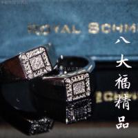 【小旺生活百貨店】💎ROYAL SCHMIED 皇家鍛造真鑽戒指(男戒/女戒/對戒)🉐️正品現貨