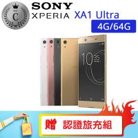 【SONY 索尼】G3226 4G/64G XPERIA XA1 ULTRA 福利品手機(贈 玻璃保護貼、防摔殼、防水袋)