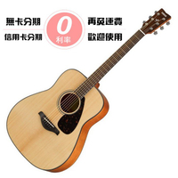 分期免運 YAMAHA FG800 FG800M 41吋 面單板 D桶身 民謠吉他 (附贈全套配件)【唐尼樂器】
