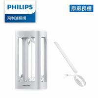 【Philips 飛利浦】UV-C感應語音殺菌燈+抑菌燈 超值組