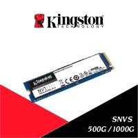 【金士頓 Kingston 公司貨】 NV1 500G 1TB NVMe PCIe SSD固態硬碟 SNVS 500G/1TB