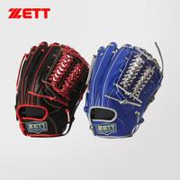 【ZETT】330系列棒壘開指手套(BPGT-33027)