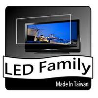 [UV-5000抗藍光護目鏡]台灣製 FOR  Acer  QG271    抗藍光./紫外線 27吋液晶電視護目鏡(鏡面合身款)