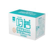 UdiLife 生活大師 吸護雙鋼印醫用口罩/成人用50枚/盒  醫用口罩 平面口罩 台灣製