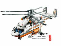 爆款LEGO樂高42052重型運輸救援電動直升飛機 支奴乾飛機2合1拼裝積木