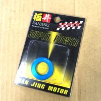板井 KYMCO 雷霆S 雷霆  曲軸齒 普利盤墊片 ( 傳動 VJR MANY RACING S 鋁合金 新G6