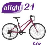 【GIANT】Liv Alight 24 少女通勤運動自行車