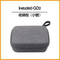 【Insta360】GO 2 專用收納包(副廠)