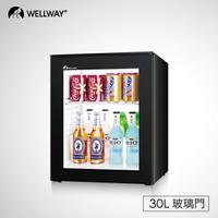 Wellway Minibar XC-30C玻璃門30公升/無聲0噪音/個人小冰箱/飲料專用/五星飯店指定使用