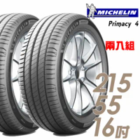 【Michelin 米其林】PRIMACY 4 PRI4 高性能輪胎_送專業安裝 兩入組_215/55/16(車麗屋)