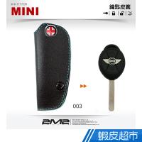 2M2 MINI COOPER JCW R50 R53 R56 英國 迷你 汽車晶片鑰匙皮套 鑰匙包 廠商直送 現貨