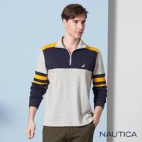 【NAUTICA】立體撞色拼接立領長袖POLO衫(灰色)