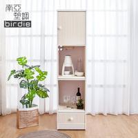 【南亞塑鋼】1.5尺一門一抽二拉盤塑鋼電器櫃/收納餐櫃(白橡色)