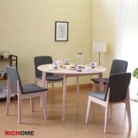 【RICHOME】阿爾娃120CM圓餐桌椅組-一桌四椅(2色)