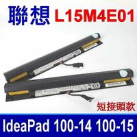 Lenovo 電池 L15M4E01 短接頭 SB10K97575 SB10W67174 B50-50 B71-80 Erazer Z400A Z500A IdeaPad 100 hinkPad Edge E570 IdeaPad 100-14IBD 100-15IBD 110-14isk 110-15ISK 110-17ACL 110-17ACL-80UM Z510-IFI Z510-ISE Z510-ITH 300-15ABM