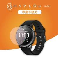 【Haylou Solar】智慧手錶台灣版專屬保護貼(防刮耐磨)