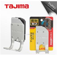 [進化吧工具屋] TAJIMA 田島快扣式掛勾(R型)腰帶 手工具 安全掛勾SFKHA-R