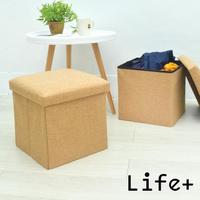 【Life+】日式素雅棉麻可折疊收納椅凳(2色任選)