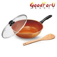 ※免運※現貨※ Moncross 30CM 銅色陶瓷炒鍋組(木質鍋鏟) XZ281