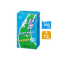 【舒跑】原味運動飲料鋁箔包 250ml 24入x3箱(共72入)