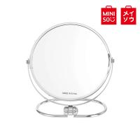 【MINISO名創優品】高質圓形雙面兩用化妝美容鏡 (7寸), 19x2.5x21cm 化妝鏡 鏡子