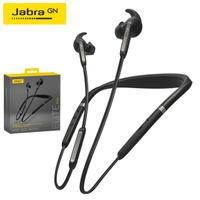 【Jabra】Elite 65e ANC降噪藍牙耳機