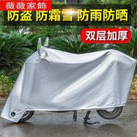 機車罩衣 愛瑪雅迪電動車摩托車防雨罩電瓶車雨罩防雪車罩車衣防曬加厚防凍 摩可美家