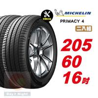 【Michelin 米其林】PRIMACY 4  省油耐磨輪胎 205/60-16-2入組