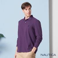 【NAUTICA】經典素面長袖POLO衫(紫色)