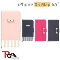 【iJacket】iPhone XS Max 6.5吋 經典 絲帶系列 側翻式皮套(台灣總代理公司貨)