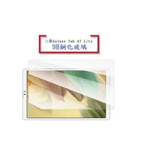 【玻璃保護貼】三星 Galaxy Tab A7 Lite 8.7吋 T220 T225 平板高透玻璃貼/鋼化膜