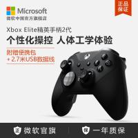 代購微軟Xbox Elite無線控制器系列2代精英手柄二代無線藍牙PC遊戲手柄配件國行Xbox One X手柄