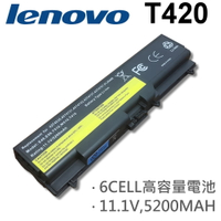 LENOVO 6芯 日系電芯 T420 電池 T410 T410i T420 T420i T430 T430i T510 T510i T520 T520i T530 T530i