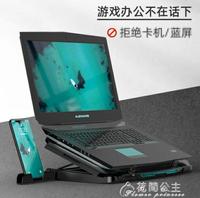 筆記本散熱器-索皇外星人筆記本電腦散熱器底座15.6寸17.3電競級華碩水冷靜音聯想戴爾