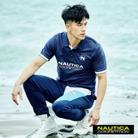 【NAUTICA】COMPETITION男裝簡約LOGO舒適短袖POLO衫(藍)
