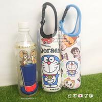 日本原裝 哆啦a夢  玻璃瓶套 飲料袋  寶特瓶套 水壺袋 保溫瓶提袋 保溫瓶套 保溫瓶袋